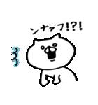 ちゃんねこ5(個別スタンプ:27)
