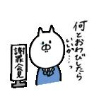 ちゃんねこ5(個別スタンプ:29)
