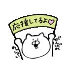 ちゃんねこ5(個別スタンプ:30)