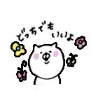 ちゃんねこ5(個別スタンプ:31)