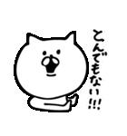 ちゃんねこ5(個別スタンプ:36)