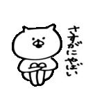 ちゃんねこ5(個別スタンプ:39)