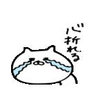 ちゃんねこ5(個別スタンプ:40)