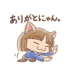 ネコ女子(個別スタンプ:2)