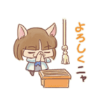 ネコ女子(個別スタンプ:3)