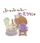 ネコ女子(個別スタンプ:6)