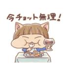 ネコ女子(個別スタンプ:10)