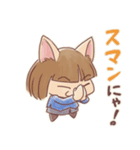 ネコ女子(個別スタンプ:11)