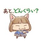 ネコ女子(個別スタンプ:15)