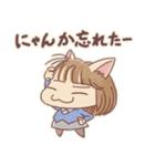 ネコ女子(個別スタンプ:19)