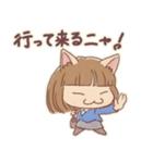 ネコ女子(個別スタンプ:20)