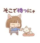 ネコ女子(個別スタンプ:25)