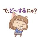 ネコ女子(個別スタンプ:31)