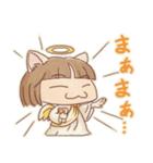ネコ女子(個別スタンプ:35)