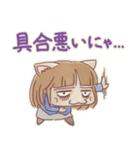 ネコ女子(個別スタンプ:37)