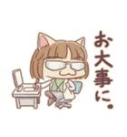 ネコ女子(個別スタンプ:40)
