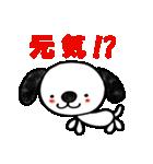 にぎやからんど(個別スタンプ:4)