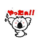 にぎやからんど(個別スタンプ:11)