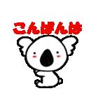 にぎやからんど(個別スタンプ:13)