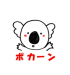 にぎやからんど(個別スタンプ:15)