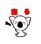 にぎやからんど(個別スタンプ:16)
