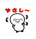 にぎやからんど(個別スタンプ:40)