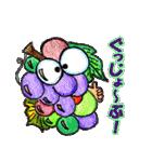 ラブリーフルーツ(個別スタンプ:01)