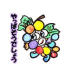 ラブリーフルーツ(個別スタンプ:02)