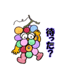 ラブリーフルーツ(個別スタンプ:03)