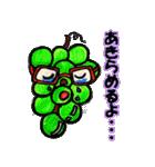 ラブリーフルーツ