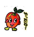 ラブリーフルーツ(個別スタンプ:22)