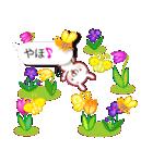 春の挨拶とあいづち●吹き出し■春の庭(個別スタンプ:03)