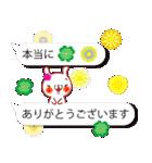 春の挨拶とあいづち●吹き出し■春の庭(個別スタンプ:34)