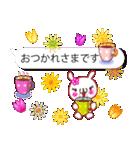 春の挨拶とあいづち●吹き出し■春の庭(個別スタンプ:36)