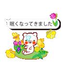 春の挨拶とあいづち●吹き出し■春の庭(個別スタンプ:38)