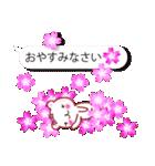 春の挨拶とあいづち●吹き出し■春の庭(個別スタンプ:40)