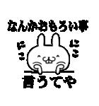 ★★荒ぶる関西弁ウサギ!!!!★★(個別スタンプ:01)