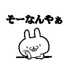 ★★荒ぶる関西弁ウサギ!!!!★★(個別スタンプ:03)