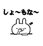 ★★荒ぶる関西弁ウサギ!!!!★★(個別スタンプ:04)