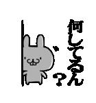 ★★荒ぶる関西弁ウサギ!!!!★★(個別スタンプ:06)