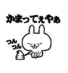 ★★荒ぶる関西弁ウサギ!!!!★★(個別スタンプ:07)