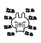★★荒ぶる関西弁ウサギ!!!!★★(個別スタンプ:08)