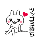 ★★荒ぶる関西弁ウサギ!!!!★★(個別スタンプ:09)