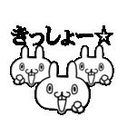 ★★荒ぶる関西弁ウサギ!!!!★★(個別スタンプ:10)
