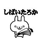 ★★荒ぶる関西弁ウサギ!!!!★★(個別スタンプ:11)