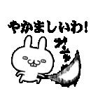 ★★荒ぶる関西弁ウサギ!!!!★★(個別スタンプ:12)