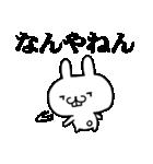 ★★荒ぶる関西弁ウサギ!!!!★★(個別スタンプ:13)