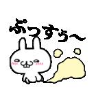 ★★荒ぶる関西弁ウサギ!!!!★★(個別スタンプ:14)