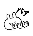 ★★荒ぶる関西弁ウサギ!!!!★★(個別スタンプ:16)