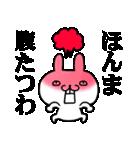 ★★荒ぶる関西弁ウサギ!!!!★★(個別スタンプ:17)